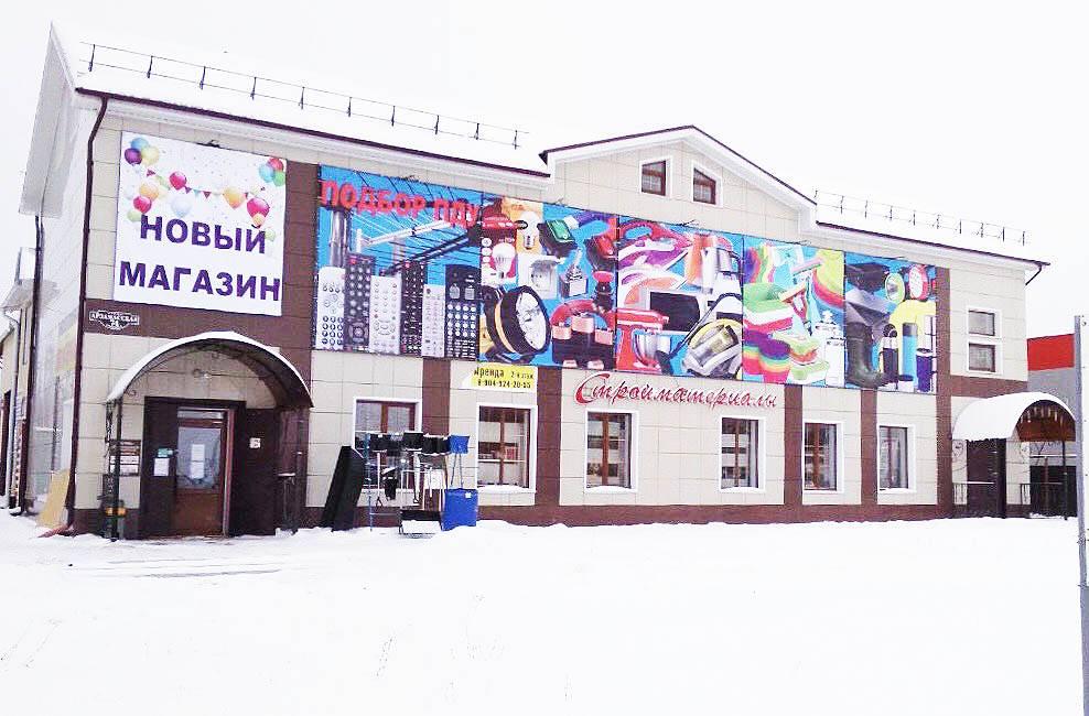 Открытие магазина Импульс в с. Дивеево фото