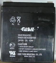 Аккумулятор свинцово-кислотный CASIL 1270 12V(7А/ч) в интернет магазине Импульс, фото