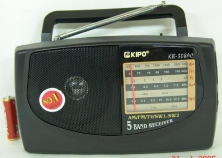 Радиоприемник KB(Горизонт)-308 сетевой 4 диапазона в интернет магазине Импульс, фото