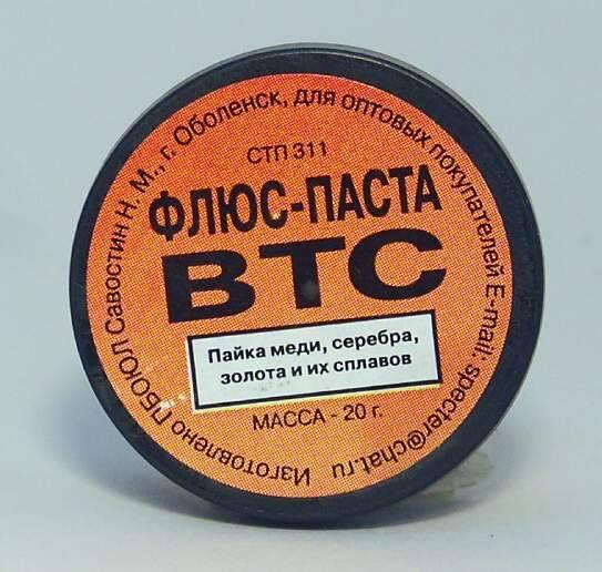флюс-паста ВТС(пайка серебра золота меди и их сплавов)20г 110060