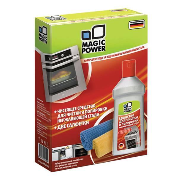 Набор для ухода за изделиями из нержавеющей стали MagicPower-21070 в интернет магазине Импульс, фото