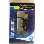 MP3 трансмиттер авто цифр.№718