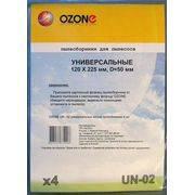 Пылесборник UN-02 Ozone универсальный 120х225мм 4шт.отверстие 50мм в интернет магазине Импульс, фото