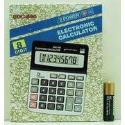 Калькулятор 800 (SDC-800)8 разрядов средний в интернет магазине Импульс, фото
