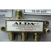Разветвитель антенный 3TB ALDA метал(5158) в интернет магазине Импульс, фото