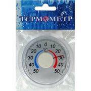 Термометр оконный Биметаллический ТББ круглый/квадратный в интернет магазине Импульс, фото