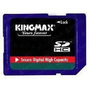 Память SD 8Gb KINGMAX класс 2/4 в интернет магазине Импульс, фото