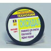 Оксидал (для очистки поверхности медных изделий) 20г в интернет магазине Импульс, фото
