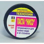 Паста НИСО (для пайки меди и ее сплавов) 20г в интернет магазине Импульс, фото