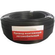 каб монтажный ПГВА авто 0,75 мм черный в интернет магазине Импульс, фото