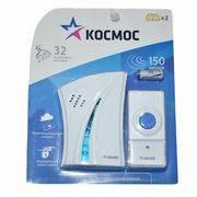 Звонок радио КОСМОС AG510B/С1 1кн 1 звонок радиус 150м в интернет магазине Импульс, фото