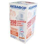 кассета к фильтру АКВАФОР В100-8 в интернет магазине Импульс, фото