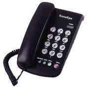 Телефон 255 КОЛИБРИ в интернет магазине Импульс, фото