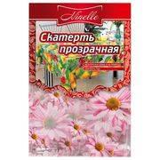 Салфетка сервировочная ПВХ 26*41 см Капучино в интернет магазине Импульс, фото