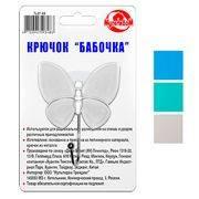 крючок Бабочка на присоске 3цв. TL27-65 в интернет магазине Импульс, фото