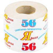 туалетная бумага СОТКА/56 Яркая с втулкой/Осенняя в интернет магазине Импульс, фото