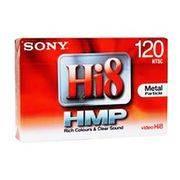 Видеокассета HI-8 SONY P6-120HMPL (85 мин в PAL) в интернет магазине Импульс, фото