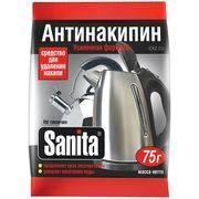 Антинакипин сухой 75г SANITA в интернет магазине Импульс, фото