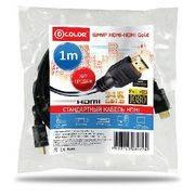 Шнур HDMI DCC-HH100(F) 1м D-COLOR в интернет магазине Импульс, фото