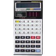 Калькулятор многофункциональный VST 3600