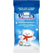 Мыло детское для стирки детских вещей  Умка 100г*48 в интернет магазине Импульс, фото
