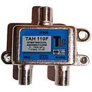 Разветвитель-ответвитель TAH 110F (1х10dB,5-862MHz,F-разъем) в интернет магазине Импульс, фото