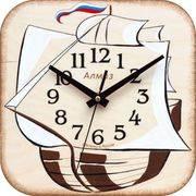 Часы настенные дачные 506 в интернет магазине Импульс, фото