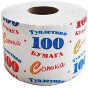 туалетная бумага СОТКА б/втулки в интернет магазине Импульс, фото