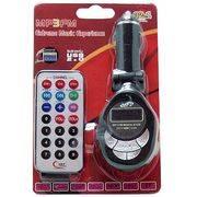 MP3 модулятор авто D-663(KD-200) USB microSD(с пультом, экр.) в интернет магазине Импульс, фото