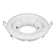 светильник встраиваемый GX-53R-mini ультратонкий под лампу GX53 белый ASD