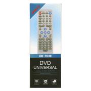 Пульт дистанционного управления универсальный HUAYU HR-763E для DVD 5000 в 1