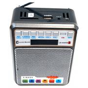 радиоприемник LUXE BASS LB-A60FM Bluetooth в интернет магазине Импульс, фото
