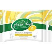 салфетки влажные GreenDay Интимная гигиена 15шт в интернет магазине Импульс, фото