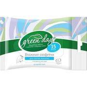 салфетки влажные GreenDay для снятия макияжа 15шт в интернет магазине Импульс, фото