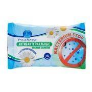 Салфетки влажные РУСАЛОЧКА антибактериальные 15 шт в интернет магазине Импульс, фото