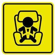 наклейка авто Ребенок в машине 150*150мм в интернет магазине Импульс, фото