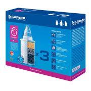 кассета к фильтру БАРЬЕР-4 (стандарт)(комплект 3шт) в интернет магазине Импульс, фото