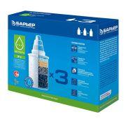 кассета к фильтру БАРЬЕР-6  (жесткость)(комплект 3шт) в интернет магазине Импульс, фото