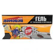 гель Домовой от тараканов 45гр Шприц MAXI в интернет магазине Импульс, фото