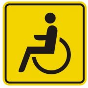 наклейка авто Инвалид 150*150мм 56-0072 в интернет магазине Импульс, фото