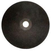 Круг отрезной по металлу ВИХРЬ 125х1,6х22 в интернет магазине Импульс, фото