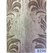 пленка самоклеющаяся 45см/8м вензеля на коричневом фоне 8296 в интернет магазине Импульс, фото
