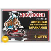 ловушка ДОХЛОКС от тараканов 6шт в интернет магазине Импульс, фото