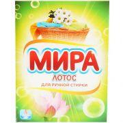 СМС (стиральный порошок) МИРА Лотос 450г ПС0151 в интернет магазине Импульс, фото