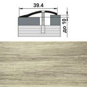 профиль разноуровневый ПР 02.900.089 кант 40мм,клен белый (1733) в интернет магазине Импульс, фото