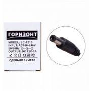 БП 12V 1000мА  штеккер 5,5/2,1мм (SC-1210 Горизонт (338)) в интернет магазине Импульс, фото