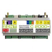 сигнализация Zont C2000+  умный дом (742-) в интернет магазине Импульс, фото