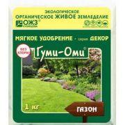 Удобрение БашИнком ГУМИ-ОМИ для газонов 1кг в интернет магазине Импульс, фото