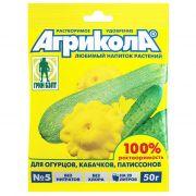 Удобрение ГРИН БЭЛТ Агрикола 5 для огурцов,кабачков,патисонов 50г в интернет магазине Импульс, фото