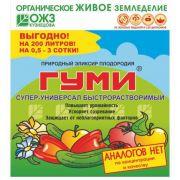 Удобрение БашИнком ГУМИ-30 Универсал гель быстрорастворимый 100г в интернет магазине Импульс, фото